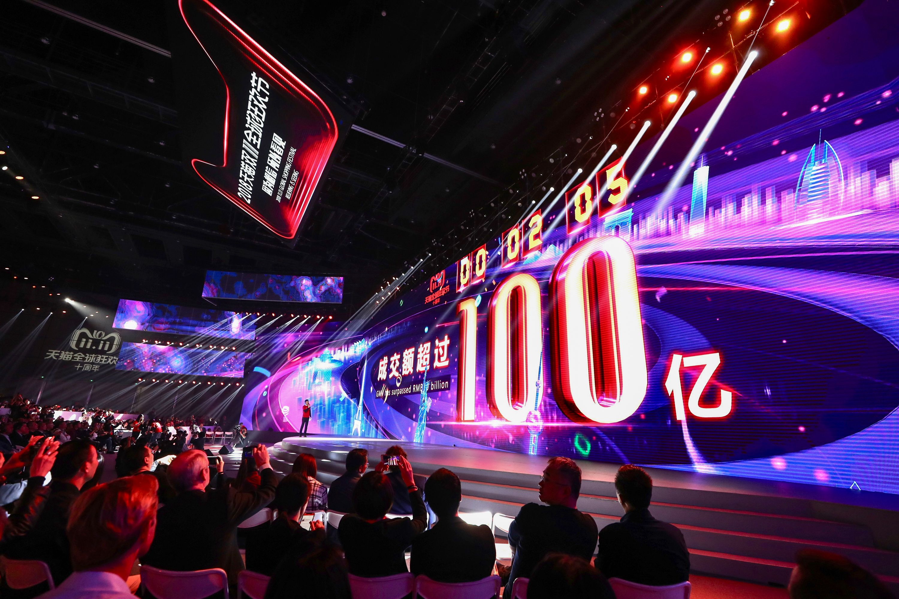 Apple, Dyson, and Xiaomi Are Top Sellers in Record-Setting Alibaba Singles' Day